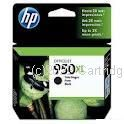 Hewlett Packard CN045AA (950XL) Extra Large Black Inkjet - Average 2,300 Pages